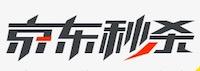 促销: 京东 秒杀图书汇总 图书列表每天更新