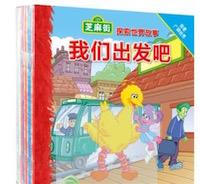 芝麻街故事书系列第2辑(全30册) 尾品价 23折46.9元