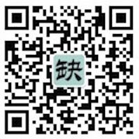 资讯: 缺书网书友福利,在公众号领京东图书满125减25券码